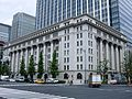 Meiji Yasuda Life Insurance Company Head Office.JPG
