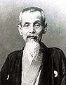 Meisetsu Naitō.jpg