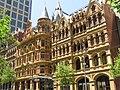 Melbourne Le Meridien Hotel.jpg