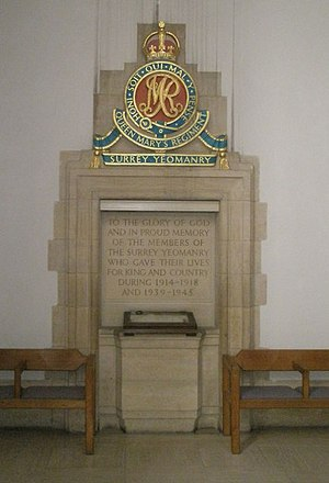 Surrey Yeomanry - Image: Memorial to the Surrey Yeomanry within Guildford Cathedral geograph.org.uk 1152369