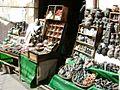 Mercado de Hechiceria 002, La Paz, Bolivia.JPG