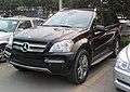 Mercedes-Benz GL X164 facelift China 2012-06-11.jpg