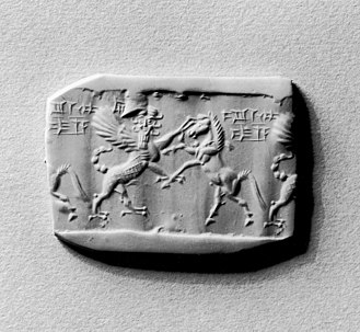 Ia (cuneiform) - Image: Mesopotamian Cylinder Seal with Human Headed Griffin Attacking a Horse Walters 42444