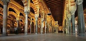 Mesquita, repeat ad infinitum