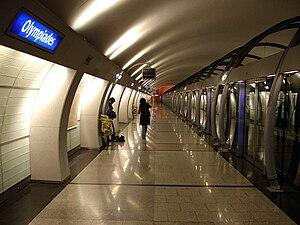 Olympiades (Paris Métro) - Image: Metro Paris Ligne 14 station Olympiades 04
