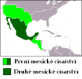 Mexican Empire Map.png