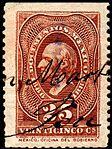 Mexico 1886-87 documents revenue F139.jpg