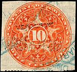 Mexico 1887 customs revenue 25.jpg