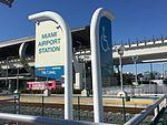 Miami Airport Station Tri-Rail signage 2016-11.jpg