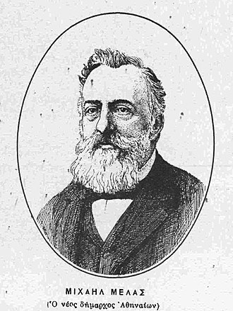 Michail Melas - Portrait of Melas on his election as Mayor of Athens