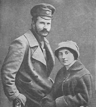 Mikhail Frunze - Mikhail Frunze and his wife Sophia Frunze. Minsk 1917.