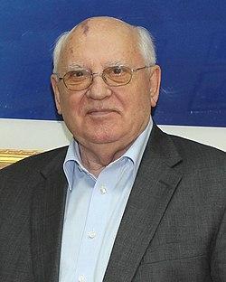 Михаил Сергеевич Горбачёв