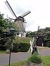 milheeze molen laurentia met twee tuinmolens