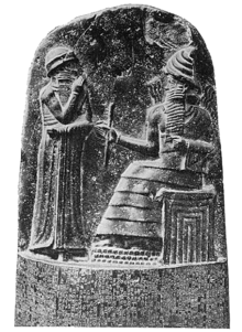 Code of HammurabiStele With Law Code Of Hammurabi