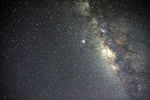 A meteor and galactic center of Milky Way gala...
