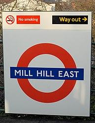 Mill Hill East (90810222) (2).jpg