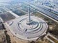 Minar-e-Pakistan by ZILL NIAZI 3.jpg