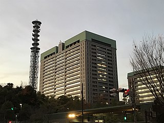 Ministry of Defense Ichigaya Building.jpg