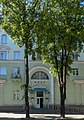 Minsk college of economics and finance 2.jpg