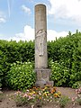 Missy-aux-Bois (Aisne) monument aux morts.JPG