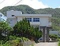 Miyake Provisional Village Office.jpg