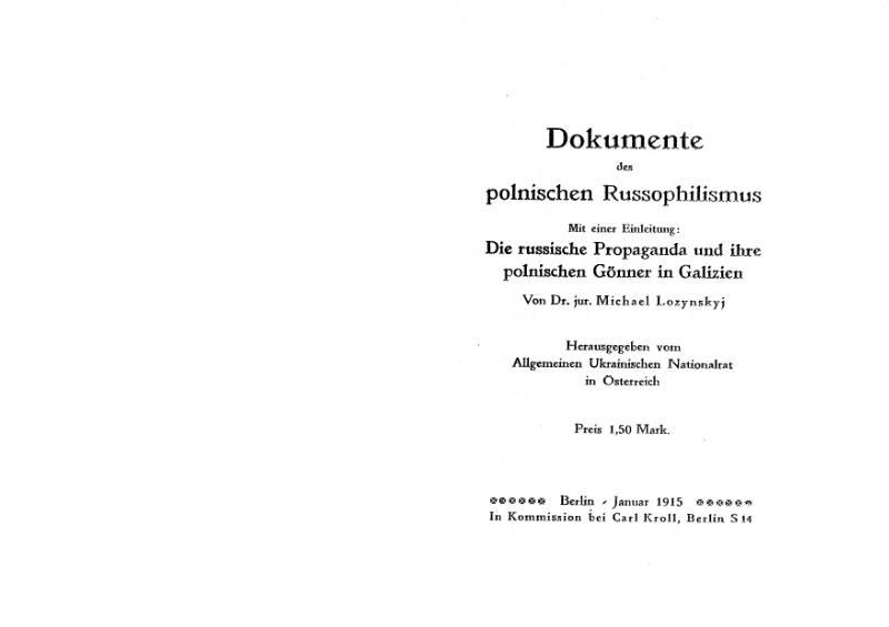File:Mnib034-Lozinskij-DokPolRussophilismus.djvu