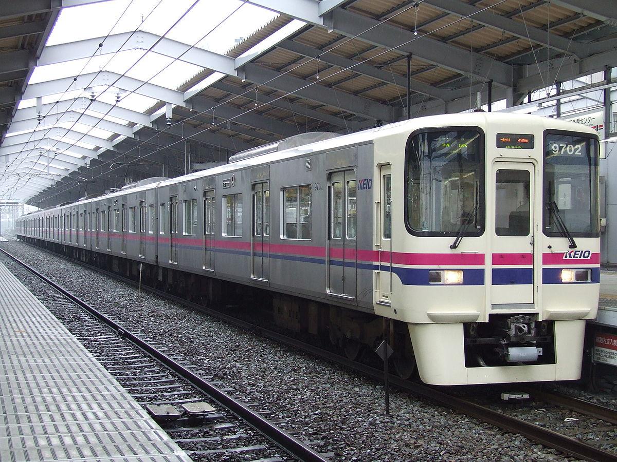 Keio 9000 Series Wikipedia