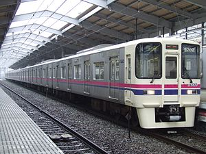 White train with pink and navy stripes