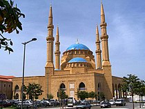 The Mohammad Al-Amin Mosque in Martyrs' Square, Beirut.