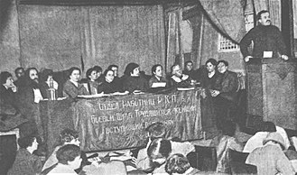Vyacheslav Molotov - Molotov speaks at the meeting of peasant women. 1925