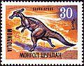 Mong 1967 Saurolophus.jpg