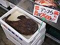 Monkfish 7,500Yen (4375370516).jpg