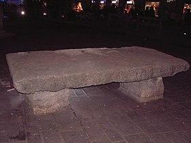 la pierre à poisson - Montbéliard (Монбельяр), Франш-Конте, Франция - достопримечательности, путеводитель по городу. Что посмотреть в Монбельяре.