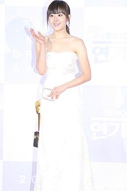 Moon Geun-young on December 31 2010