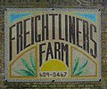 Mosaic, entrance to Freightliners Farm, Sheringham Road, London, N7 - geograph.org.uk - 1749434.jpg