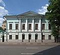 Moscow, Bolshaya Ordynka 72, embassy of Argentina.jpg