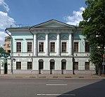 Moscovo, Bolshaya Ordynka 72, a embaixada da Argentina.jpg