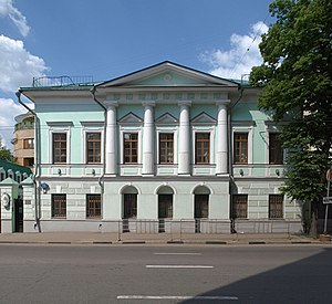 Embassy of Argentina, Moscow - Image: Moscow, Bolshaya Ordynka 72, embassy of Argentina