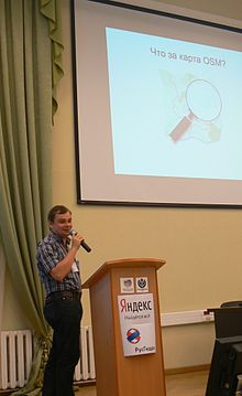 Moscow-Wiki-Conf-2014-J'E'D-022.JPG