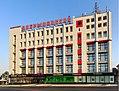 Moscow DobryninskyDepartmentStore 0586.jpg