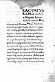 Moses Maimonides, Tractatus de regimine sanitatis Wellcome L0020610.jpg