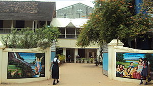 Mount Carmel Convent Anglo-Indian Girls High School - Main Gate and Chapel of the school