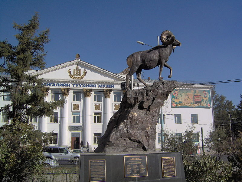 File:Mountain goat in front of the Natural History Museum - Ulan Bator (Mongolia).jpg
