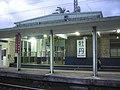 Mudan Station inside view.jpg