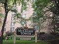 Mulberry Tower Apartments in Scranton, PA IMG 1514.JPG