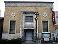Musashino Bank Gyoda Branch 01.jpg
