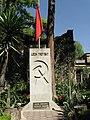 Museo Casa de León Trotsky (3329936744).jpg