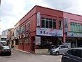 Myung Ga Korea BBQ Restaurant.jpg