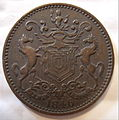 NEWFOUNDLAND, HARBOUR GRACE, RUTHERFORD BROTHERS 1846 -TOKEN b - Flickr - woody1778a.jpg