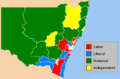 NSW 2007 election state.png